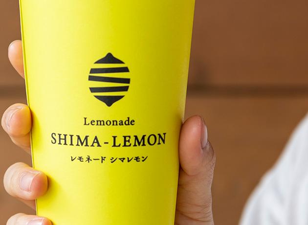 Lemonade SHIMA-LEMON