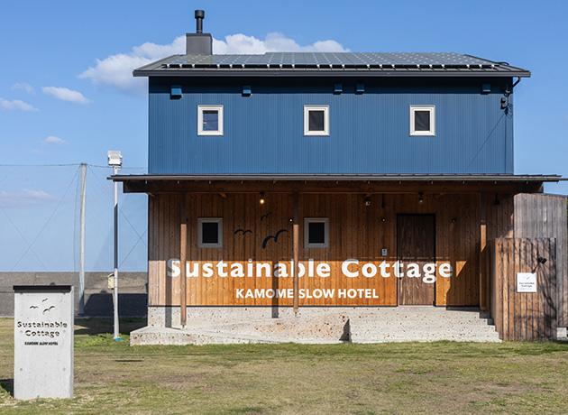 Sustainable Cottage KAMOME SLOW HOTEL